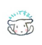 ハンコ de お返事3☆ゆる敬語編(個別スタンプ:10)