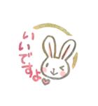 ハンコ de お返事3☆ゆる敬語編(個別スタンプ:11)