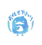 ハンコ de お返事3☆ゆる敬語編(個別スタンプ:12)