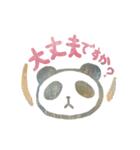 ハンコ de お返事3☆ゆる敬語編(個別スタンプ:13)
