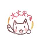 ハンコ de お返事3☆ゆる敬語編(個別スタンプ:14)