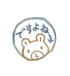 ハンコ de お返事3☆ゆる敬語編(個別スタンプ:15)