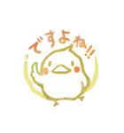 ハンコ de お返事3☆ゆる敬語編(個別スタンプ:16)