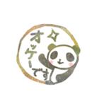 ハンコ de お返事3☆ゆる敬語編(個別スタンプ:18)