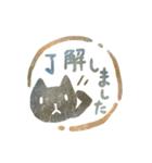 ハンコ de お返事3☆ゆる敬語編(個別スタンプ:20)