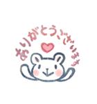 ハンコ de お返事3☆ゆる敬語編(個別スタンプ:21)