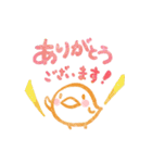 ハンコ de お返事3☆ゆる敬語編(個別スタンプ:22)