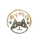 ハンコ de お返事3☆ゆる敬語編(個別スタンプ:23)