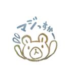 ハンコ de お返事3☆ゆる敬語編(個別スタンプ:25)