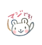 ハンコ de お返事3☆ゆる敬語編(個別スタンプ:26)