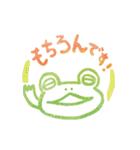 ハンコ de お返事3☆ゆる敬語編(個別スタンプ:27)