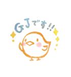 ハンコ de お返事3☆ゆる敬語編(個別スタンプ:28)