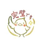 ハンコ de お返事3☆ゆる敬語編(個別スタンプ:32)