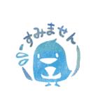 ハンコ de お返事3☆ゆる敬語編(個別スタンプ:33)