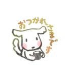 ハンコ de お返事3☆ゆる敬語編(個別スタンプ:35)