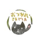 ハンコ de お返事3☆ゆる敬語編(個別スタンプ:36)