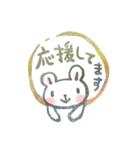 ハンコ de お返事3☆ゆる敬語編(個別スタンプ:37)