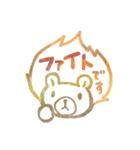 ハンコ de お返事3☆ゆる敬語編(個別スタンプ:38)