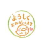 ハンコ de お返事3☆ゆる敬語編(個別スタンプ:40)