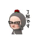 【動く】ムーン・D【3D】敬語(個別スタンプ:01)