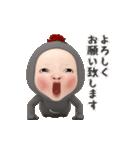 【動く】ムーン・D【3D】敬語(個別スタンプ:02)