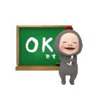 【動く】ムーン・D【3D】敬語(個別スタンプ:03)