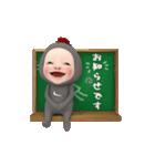 【動く】ムーン・D【3D】敬語(個別スタンプ:04)