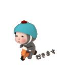 【動く】ムーン・D【3D】敬語(個別スタンプ:05)