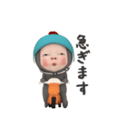 【動く】ムーン・D【3D】敬語(個別スタンプ:06)
