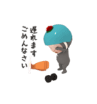 【動く】ムーン・D【3D】敬語(個別スタンプ:07)