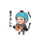 【動く】ムーン・D【3D】敬語(個別スタンプ:08)
