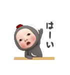【動く】ムーン・D【3D】敬語(個別スタンプ:09)