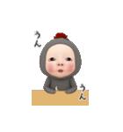 【動く】ムーン・D【3D】敬語(個別スタンプ:10)