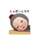 【動く】ムーン・D【3D】敬語(個別スタンプ:11)