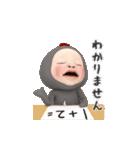 【動く】ムーン・D【3D】敬語(個別スタンプ:12)