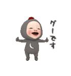 【動く】ムーン・D【3D】敬語(個別スタンプ:13)