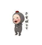 【動く】ムーン・D【3D】敬語(個別スタンプ:14)