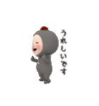 【動く】ムーン・D【3D】敬語(個別スタンプ:15)