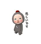【動く】ムーン・D【3D】敬語(個別スタンプ:16)