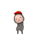 【動く】ムーン・D【3D】敬語(個別スタンプ:17)