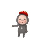【動く】ムーン・D【3D】敬語(個別スタンプ:18)