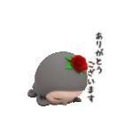 【動く】ムーン・D【3D】敬語(個別スタンプ:20)