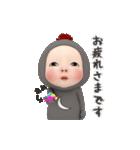 【動く】ムーン・D【3D】敬語(個別スタンプ:21)