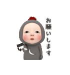 【動く】ムーン・D【3D】敬語(個別スタンプ:22)