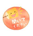 水彩えほん【敬語編】(個別スタンプ:01)