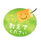 水彩えほん【敬語編】(個別スタンプ:02)