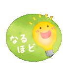 水彩えほん【敬語編】(個別スタンプ:03)