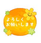 水彩えほん【敬語編】(個別スタンプ:04)