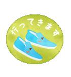 水彩えほん【敬語編】(個別スタンプ:05)