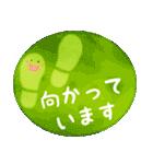 水彩えほん【敬語編】(個別スタンプ:06)